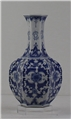 Lee Blue & White Patterned Hexagonal Vase