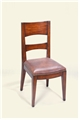 ANTIQUA SIDE CHAIR - LEATHER SEAT